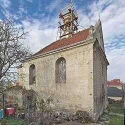 Вірменський костел Різдва Діви Марії (м.Бережани)