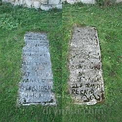 Надгробки біля костелу у Біще