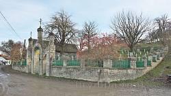 Село Посухів. Цвинтар Українських Січових Стрільців