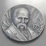 Музей на Тарасовій горі. Ювілейні монети на Шевченківську тематику