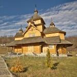 Унів. Дерев'яна церква Блаженних Леонтія та Климентія