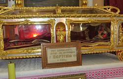 Василіянський монастир у Жовкві. Мощі св.мученика Партенія
