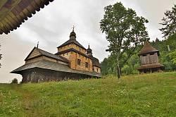 Потелич. Комплекс Святодухівської церкви