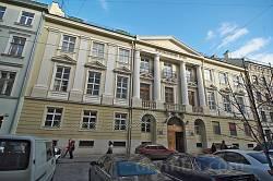 Львівський природознавчий музей. Фасад