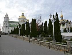 Свято-Успенська Почаївська Лавра. Головна алея