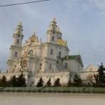 Свято-Успенская Почаевская Лавра. Вид с юга