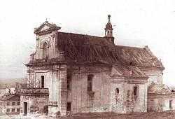 Костел Пресвятої Богородиці у Тарноруді. Архівне фото