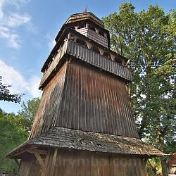 Дрогобич. Дзвіниця церкви св.Юрія