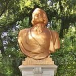Дрогобич. Пам'ятник Адаму Міцкевичу