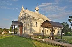 Дрогобич. Церква Різдва Богородиці