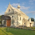 Дрогобич. Колишня католицька каплиця (зараз церква)