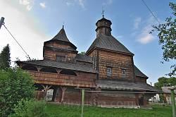Церква Воздвиження Чесного Хреста у Дрогобичі