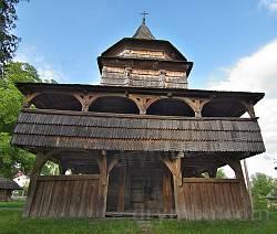 Дрогобич. Фасад церкви Воздвиження Чесного Хреста