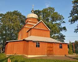 Дрогобич. Дерев'яна церква св.Параскеви