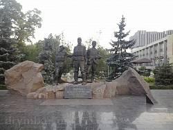 Запоріжжя. Пам'ятник загиблим в Афганістані та інших війнах за кордоном