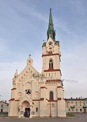 Стрий. Костел Різдва Богородиці