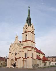 Костел Різдва Богородиці у Стрию