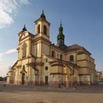Місто Івано-Франківськ