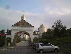 Гошівський монастир. В'їзна брама