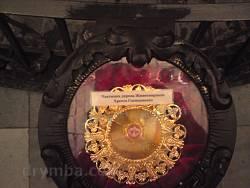 Гошівський монастир. Частинка Хреста Господнього
