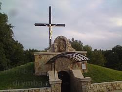Гошівський монастир. Підземна каплиця Гробу Господнього