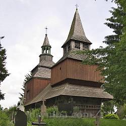 Рогатин. Церковь св.Духа. Вид с востока