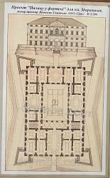 План замкового палацу у Збаражі