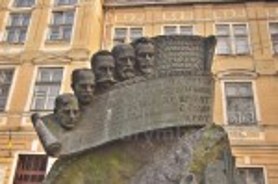 Пам'ятник видатним випускникам Бродівської ґімназії