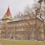 Ивановский педагогический колледж