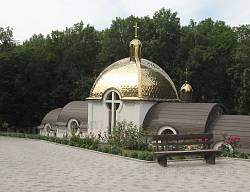 Новий храм