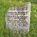 Еврейское кладбище-киркут (г.Рогатин, Ивано-Франковская обл.)