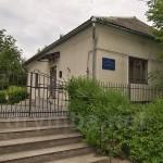 Музей-садиба Миколи Угрина-Безгрішного (м.Рогатин, Івано-Франківська обл.)