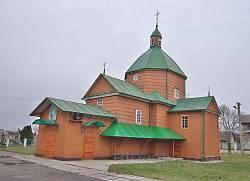 Церква Пресвятої Трійці у Бродах