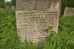 Еврейское кладбище-киркут