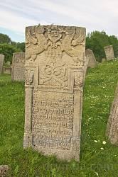 Еврейское кладбище в Буске. Надгробная плита