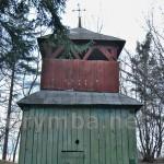 Буськ. Дзвіниця церкви св.Онуфрія