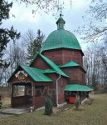 Буськ. Церква св.Онуфрія на древньому городищі