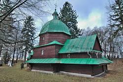 Буськ. Дерев'яна церква св.Онуфрія