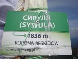 Табличка на г.Большая Сивуля