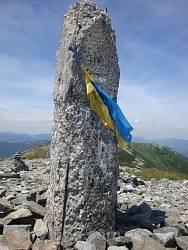 Вершина г. Малая Сивуля. Бетонный столб