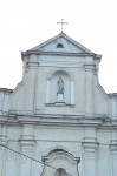 Верхняя часть фасада