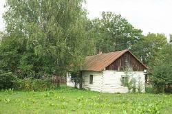 Село Тадані