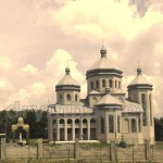 Село Лисовичі