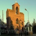 Дзвіниця церкви Святої Анни в Бориславі.