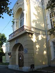 Вінниця. Торгово-економічний інститут. Фрагмент