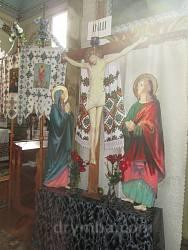 Церква св.Дмитрія