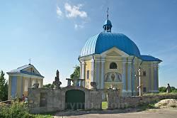 Підкамінь. Комплекс церкви-каплиці св.Параскеви
