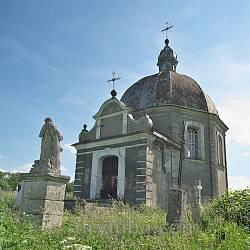 Цвинтарна каплиця-ротонда у Підкамені