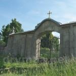 Польський (католицький) цвинтар (с.м.т. Підкамінь, Львівська обл.)