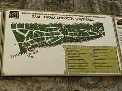 План пещерного города Чуфут-Кале